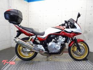 ホンダ/CB400Super ボルドール VTEC Revo 27199