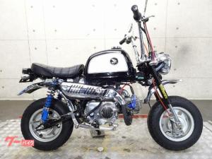 ホンダ/ゴリラ 12V Z50J 31325