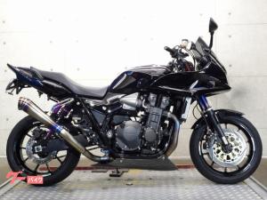 ホンダ/CB1300Super ボルドール カスタム多数 33596