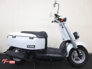 ヤマハ/VOXデラックス