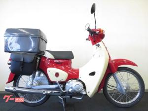 ホンダ/スーパーカブ50 60周年記念モデル