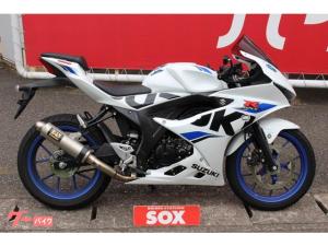 スズキ/GSX-R125 ワンオーナー ヨシムラスリップオン バーエンドミラー
