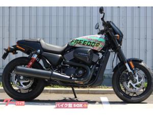 HARLEY-DAVIDSON/XG750A ストリートロッド 10台限定フリーダムエディション 1オーナー