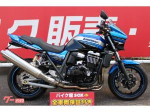 カワサキ/ZRX1200 DAEG フェンダーレス