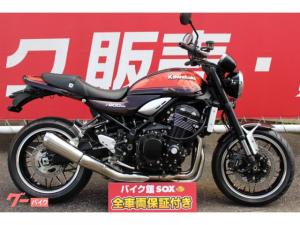 カワサキ/Z900RS ノーマル