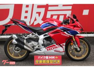 ホンダ/CBR250RR ABS ノーマル