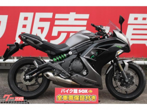 カワサキ/Ninja 400 スライダー USB