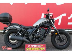 ホンダ/レブル250 2020年モデル トップボックス