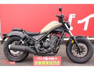 ホンダ/レブル250 2020年モデル エンジンガード