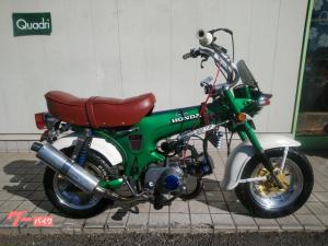 ホンダ/DAX50 88CC