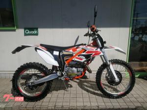 KTM/フリーライド250R 2ST