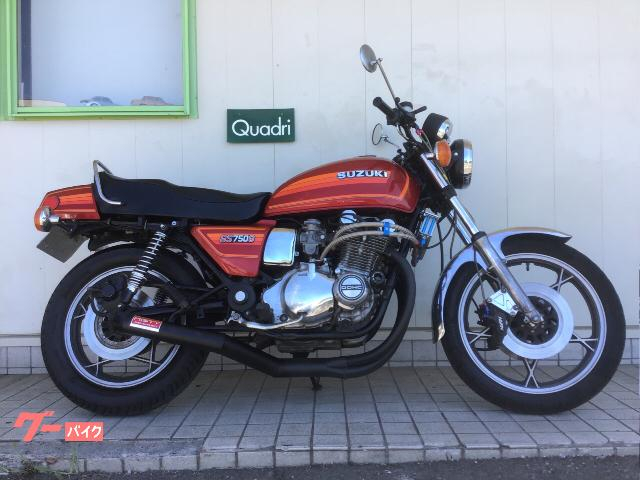 スズキ GS750Gの画像(埼玉県