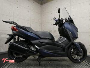 ヤマハ/X-MAX250 SG42J 28353