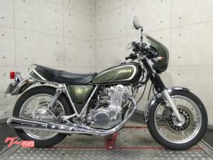 ヤマハ/SR400 35th Anniversary Edition 31252