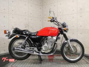 ホンダ/GB250クラブマン 最終型ヨンフォア風カスタム 31932