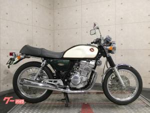 ホンダ/GB250クラブマン 最終型 32140