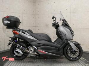 ヤマハ/X-MAX250 SG42Jローダウンカスタム 37973