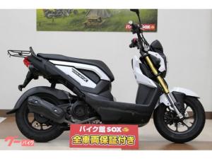 ホンダ/ズーマーX 2014年モデル