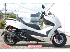 ホンダ/フォルツァSi 2013年モデル