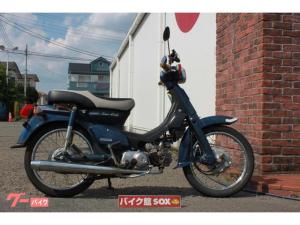 ホンダ/スーパーカブ90カスタム 2007年モデル