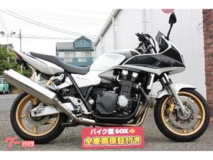 ホンダ/CB1300Super ボルドール 2009年モデル