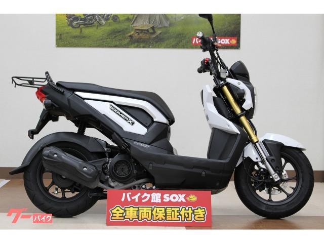ホンダ ズーマーX 2014年モデルの画像(大阪府