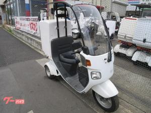 ホンダ/ジャイロキャノピー TA03 インジェクションモデル グーバイク鑑定付き車両