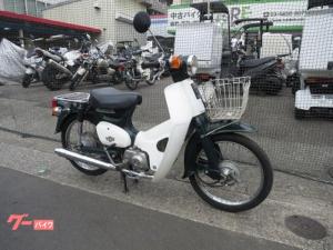 ホンダ/スーパーカブ50 C50 ノーマル キャブモデル