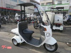 ホンダ/ジャイロキャノピー TA03 ノーマル グーバイク鑑定付き車両