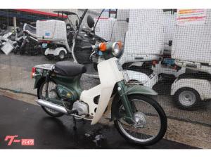 ホンダ/リトルカブ C50 キャブモデル 社外マフラー