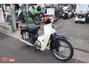 ホンダ/スーパーカブ50 C50 ノーマル キャブモデル グーバイク鑑定付き車両