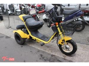 ホンダ/ロードフォックス TB10 ノーマル 3輪スクーター グーバイク鑑定付き車両