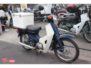 ホンダ/スーパーカブ50カスタム AA01 ノーマル セル付きキャブモデル グーバイク鑑定付き車両