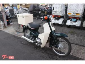 ホンダ/スーパーカブ50 AA01 ノーマル キャブモデル グーバイク鑑定付き車両