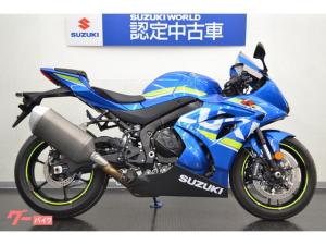 スズキ/GSX-R1000 スズキワールド認定中古車 MOTOMAP輸出モデル