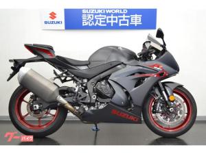 スズキ/GSX-R1000 スズキワールド認定中古車 モトマップ輸出モデル