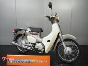 ホンダ/スーパーカブC50 ノーマル車両
