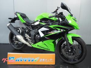 カワサキ/Ninja 250SL ETC スマフォホルダー