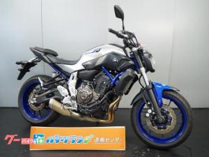 ヤマハ/MT-07 ABS