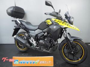 スズキ/V-ストローム250 リアBOX