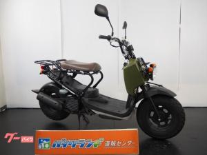 ホンダ/ズーマー インジェクション ノーマル車両