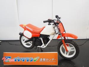 ホンダ/QR50