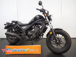 ホンダ/レブル250 エンジンガード サドルバッグ ETC