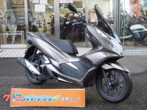 ホンダ/PCX150 KF30