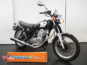 ヤマハ/SR400 ファイナルエディション ETC