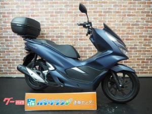 ホンダ/PCX150 KF30 Rボックス
