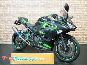 カワサキ/Ninja 400 マフラー スクリーン レバー グリップ