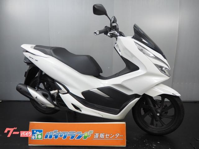 ホンダ PCX スマートキー ノーマル インジェクション車両の画像(東京都