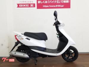 ヤマハ/JOG ZR SA56J型
