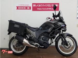 カワサキ/VERSYSーX 250 ツアラー ワンオーナー